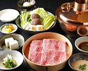 Beef Shabu-Shabu Lunch