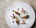 【食材の豊かな味わいを堪能するコース】Cours La Saison 全4品