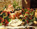 【12/21~25】クリスマスディナー 25000