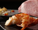 Mon cher ton ton Dinner - Kobe Beef