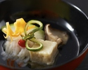 【Kaiseki Dinner Course Hanagatami】