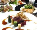【和牛グリエ含む7種類の贅沢コース】秋のパーティープラン Orichalcum<オリハルコン>