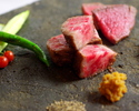 """Matsusaka Beef"" Dinner Course"