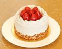 ★10cm ショートケーキ(メッセージは20文字以内) 誕生日、結婚記念日などのお祝いにどうぞ <お食事のオーダーと一緒にご注文ください。>
