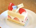 1ピース ショートケーキ(メッセージは20文字以内)★こちらのプランのみの予約不可大人のプランと一緒にご予約ください★