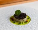 【ディナー/ラ・ベ】乾杯シャンパン付!前菜や魚料理、肉料理、デザートなど 特別価格