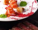 Steak & Seafood Dinner(特選黒毛和牛)80g