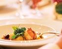 【Dinner】Degustazione 7plates