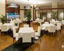 ディナー【テラスレストラン ローズ】お席のみでの予約