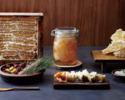 월악산 벌집 꿀