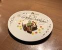 "【Weekday lunch】 Churrasco "" Blazilian BBQ """