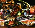 ◇◆◇土日祝日限定ディナービュッフェ◇◆◇ ~大人~ 40種類以上のアルコール飲み放題が大人気!!
