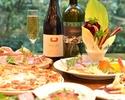 【春ディナー全6皿 5000円!】前菜・肉料理・パスタ・ピッツァなど×2時間飲み放題付き