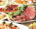 【平日ランチ】大好評!国産牛のローストビーフ&揚げたて天ぷらも食べ放題♪ランチビュッフェ~大人~