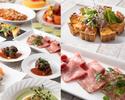 Variety lunch buffet (Saturday, Sunday, holiday) Senior