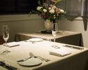 【Dinner】個室プランC
