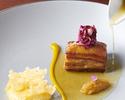 Chez Olivier Diner Menu