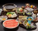 Sukiyaki Nihonbashi course (TOP Quality Beef)