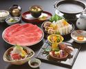 Lunch Sukiyaki course  (High quality beef)