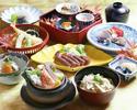 Matsutake mushroom Shun kaiseki
