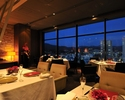 [Enjoy with the view on the 21st floor / all you can drink] New Years Party Plan A