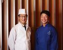 """A Chocolate Kaiseki by Unkai Restaurant"" Tea pairing"