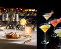 【ディナーの予約】天空の特別席を2人占め 美食×美酒を堪能する特別な一夜