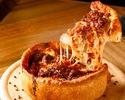 シカゴピザ&アンガス牛のグリルコース(お食事+乾杯用ドリンク1杯付)