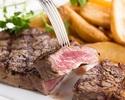 食欲の秋に!ステーキ食べ放題+プレミアムワインブッフェ