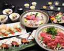 国産牛茸陶板鍋と冬の味覚コース