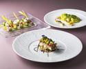 【ランチ】~シェフのおまかせランチコース~厳選食材を楽しむ全6品ランチコース