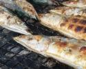 【器材+食材】秋限定 焼き秋刀魚プラン