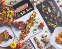 【11月限定】ボイルズワイガニとアンガス牛のステーキやスイーツが120種類食べ放題ディナーブッフェに≪アルコール3時間飲み放題付き≫ 6500円 平日特別プランです。