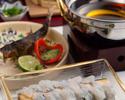 "Chef's recommendation Kaiseki Course ""AOI"""