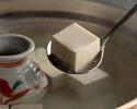 "Tofu Lunch ""OKABE"""