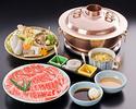 SHABU SHABU - UTAGE course (with Top Quality Beef)
