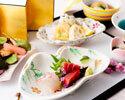 【オンライン予約限定】平日の昼食限定 個室にてご用意  若菜(わかな)