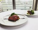 料理長のおまかせコース【web限定!乾杯シャンパン付  仙台牛をメインに旬の食材を活かしたフルコース】