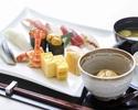 Umihiko Nigiri Sushi