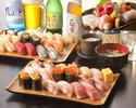 【男性】高級寿司食べ飲み放題・お刺身盛り合わせ付き