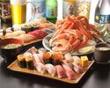 【女性】高級寿司食べ飲み放題・ずわい蟹付き