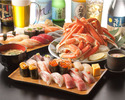 【小学生】高級寿司食べ放題ソフトドリンク飲み放題・ずわい蟹付き