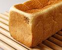 「銀座の食パン~香~」※11時以降の受取り