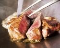 【さくら B】黒毛和牛! 岩手県産 「黒毛和牛」ロース肉の鉄板焼きコース