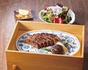 網焼ステーキ定食:特上 130g¥9350