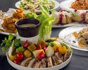 【女子会コース】乾杯スパークリング&飲み放題付!播州百日鶏グリルと野菜チーズフォンデュなどの全6品