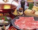 Shabu Shabu Course of Kobe Beef