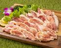 銘柄地鶏もも肉(500g)