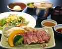 鉄板焼コース【桔梗】(ききょう)