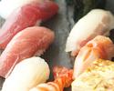 お昼の寿司【江戸前ランチ たちばな】